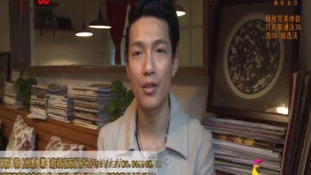 """2012年""""沃关怀•新粤人""""广东联通群星演唱会宣传片"""