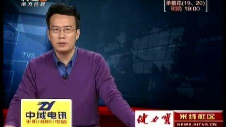 3.15比较试验揭汽修行业黑幕4-广州运力:不是宰客是失误 20120315 今日一线