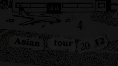 PG.LOST Asian tour  Key teaser (2012)