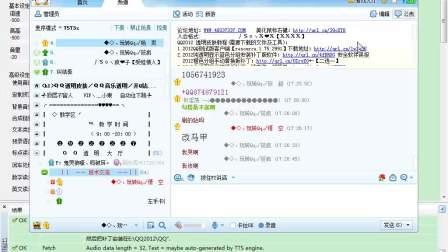 安装版补丁演示视频→官方YY频道49337337