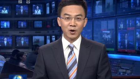 《315晚会》曝光不诚信行为 相关部门严厉查处 120316 新闻联播