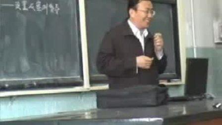 【杨凤池】高级心理咨询师培训1