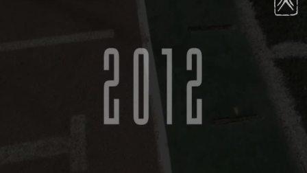2012年震撼附中跳绳比赛预告宣传片
