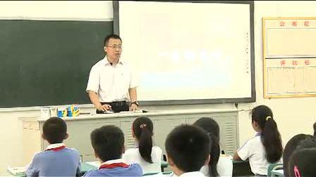 小学六年级语文优质课展示《一夜的工作》人教版马老师
