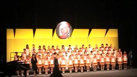 花都区新华街第五小学2010年广州市合唱比赛
