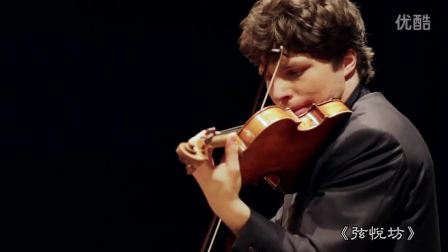 萨拉萨蒂《流浪者之歌》小提琴独奏:Augustin Hadelich