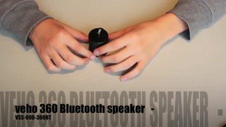 哪里最划算nlzhs.com:veho 360 便携式蓝牙音箱