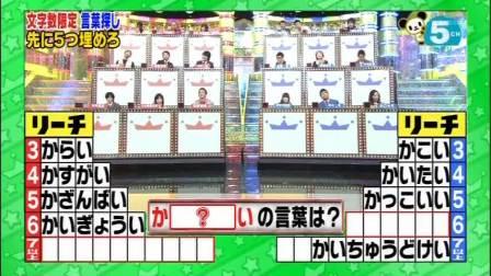 120317 ミラクルFarm 生駒里奈・松村沙友理 (乃木坂46) 3_3