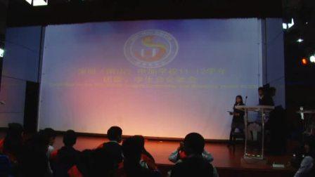 2012年深圳中加团委学生会换届选举全程录像