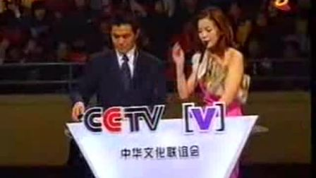 【經典】2002年01月25日 F4參加第八屆全球華語音樂榜中榜頒獎典禮
