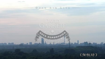 David Garrett《Kashmir》小提琴独奏:小提琴演奏