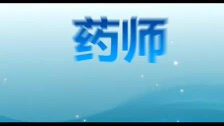 www.cdslwxzb.com成都护理学校|禾嘉汽修工程学校
