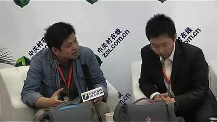 2011 PE 高端访谈 纳伽摄影包 卓傲影像总经理接受中关村在线专访