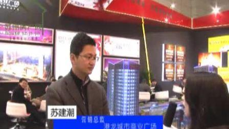 直击2012年苏州房产交易会-苏州房产网(2)
