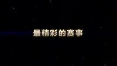 【江城足球网】3月20日 英格兰足总杯第6轮精华 国语(詹俊)