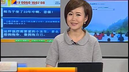 广东:灵修培训黑幕重重 课程涉嫌淫秽 天天晒网 120320