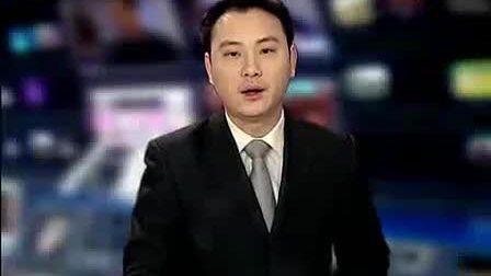 邵阳新闻联播:湖南经济学院 等于 邵阳学院加邵阳医专[www.0739job.cn].flv