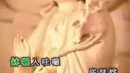 佛教音乐消灾吉祥神咒