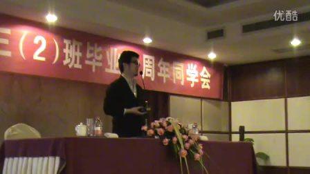 庵东中学2002高三2班同学会(2)