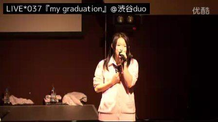 my graduation 02