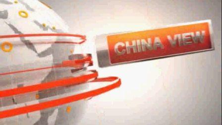新华社CNC视频采访可拓学共同体会议及可拓学创始人蔡文研究员