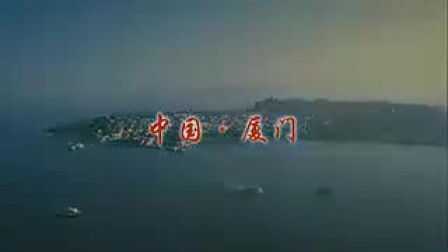 雪莲,海之韵广场舞
