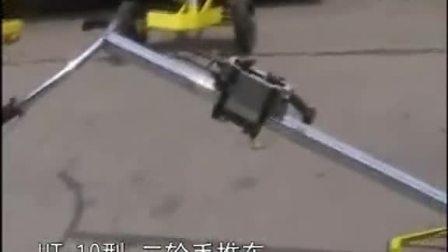 武汉汉利liftomatic HT-10 二轮手推车 油桶钢桶搬运工具