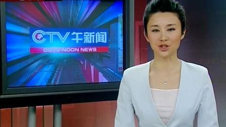 凸显当代生活特色 重庆版富春山居图与观众见面 120322 午新闻