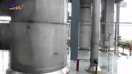 发酵液冷凝水品质