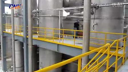 TVR热泵蒸发器