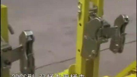 武汉汉利liftomatic 2DCS 双桶钢桶桶夹 叉车用油桶钢桶搬运夹具