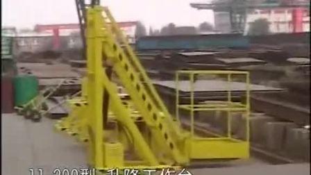 武汉汉利liftomatic JJ-200 铰接式升降平台
