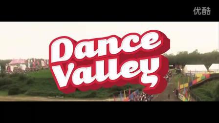 【忧郁星】国外大型DJ现场派对dance valley 2_11 afterfilm