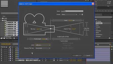 凌晨两点蓝AE实例教程第14期AE摄像机使用详解