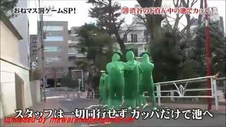 『おねだりマスカットSP!』 第25回 '12.03.21