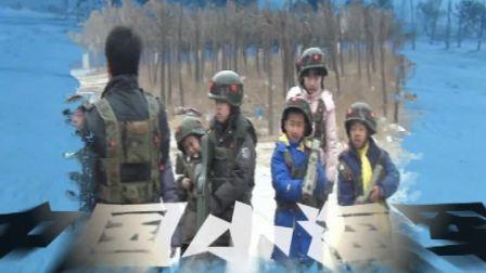 2012年寒假中国小海军盛京雄风冬令营精彩回放