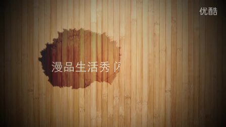最东财的校园生活剧——《漫品生活秀》。官方宣传片,所有主演齐上阵。3月25日晚八点诚意上线,敬请期待