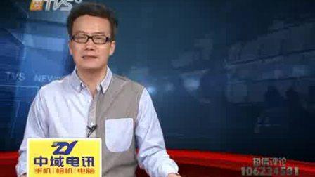 记者偷拍灵修培训 鼓吹换妻滥交...拍摄:黄富昌 制作:黄富昌