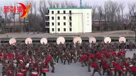 北京某部队200人《威风锣鼓》训练视频!热线:13068025686;