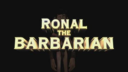 野蛮人罗纳尔片尾曲 Ronal barbaren - Ronal the Barbarian
