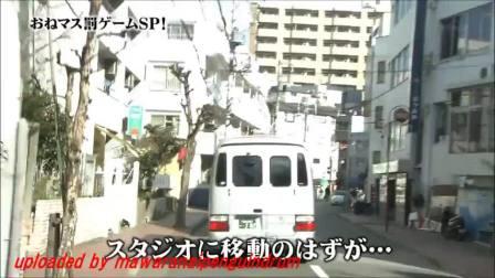 『おねだりマスカットSP!』 第25回 (2-2) '12.03.21