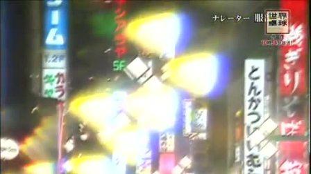『ゴッドタン』 '12.03.24 第2回飲みながらゲーセワニュース