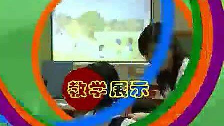 免费科科通小语五下桥--公开课教学比赛课堂实录-人教版小学语文五年级下册