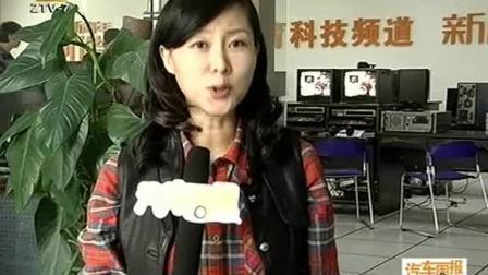 """20120325《汽车周报》:揭秘日产""""纸板车顶门""""事件、新老速腾对比"""