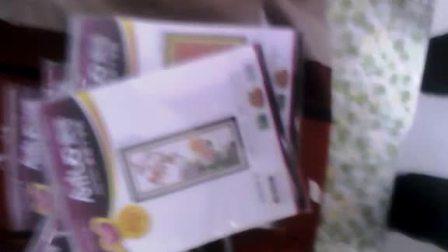梅兰竹菊 100%精准印在布上的十字绣 QQ595984542