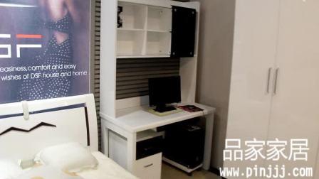 电脑桌现代简约写字台带书架