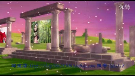 美丽情人岛-结婚纪念日最有创意的结婚礼物优酷高清视频制作
