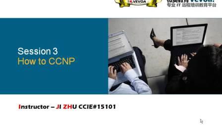 CCIE15101 7年CCNP精华总结 03.做名副其实的CCNP