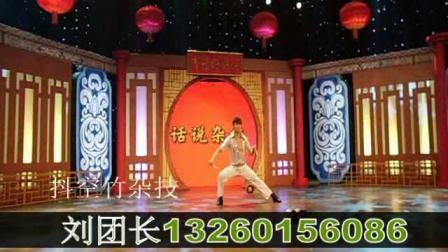 北京抖空竹杂技演出北京杂技抖空竹表演北京抖空竹