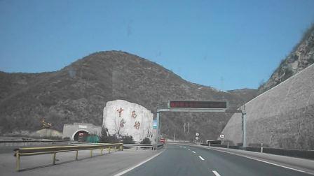 吕梁薛公岭隧道